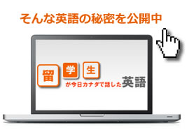 click macbook image Welcome(このブログの紹介)
